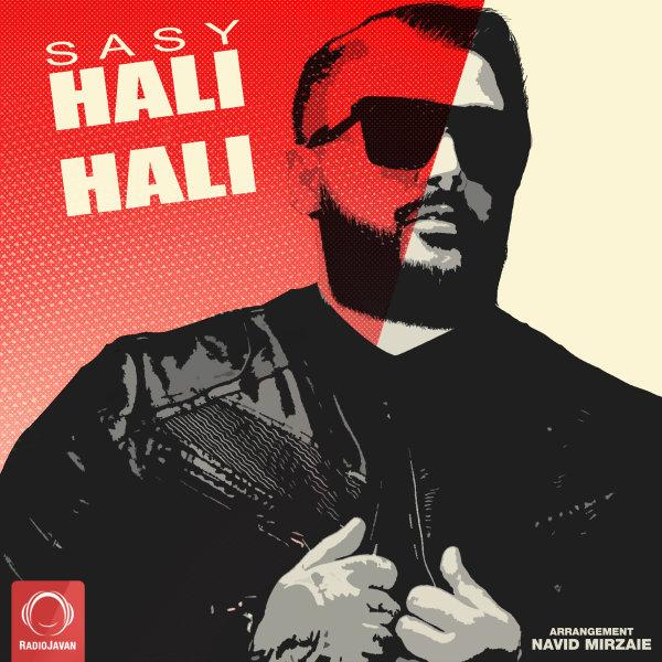 Sasy - Hali Hali Song   ساسی حالی حالی'
