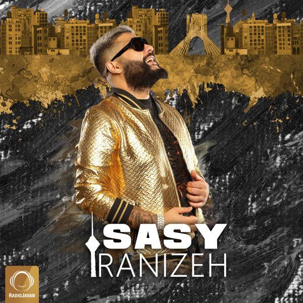 Sasy - Mane Divune Song | ساسی منه دیوونه'