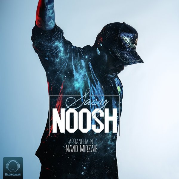 Sasy - Noosh Song | ساسی نوش'
