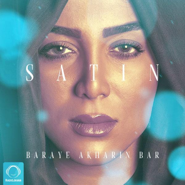 Satin - Baraye Akharin Bar Song | ستین برای آخرین بار'