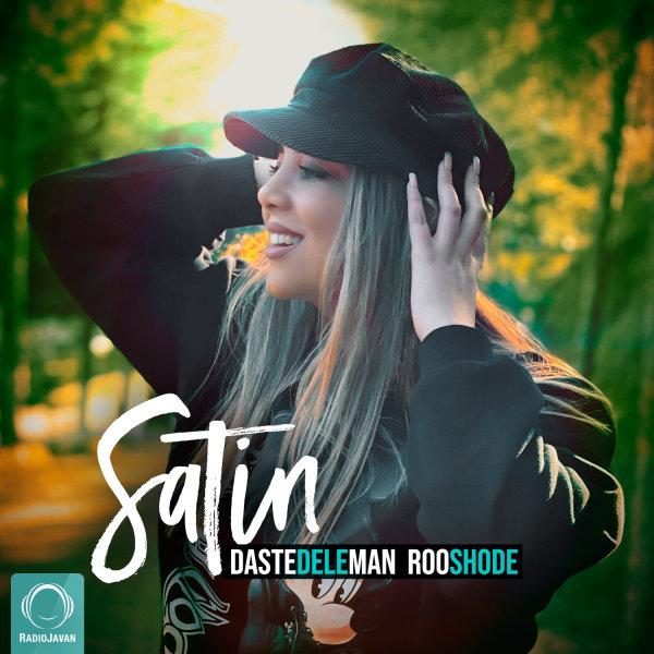 Satin - Daste Dele Man Roo Shode Song | ستین دست دل من رو شده'