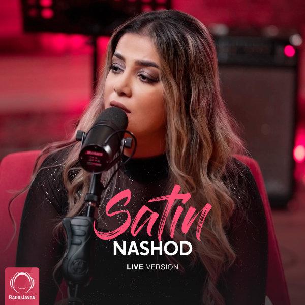Satin - Nashod (Live) Song | ستین نشد اجرای زنده'