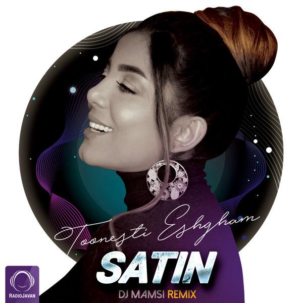 Satin - Toonesti Eshgham (DJ Mamsi Remix) Song | ستین تونستی عشقم ریمیکس دی جی ممسی'