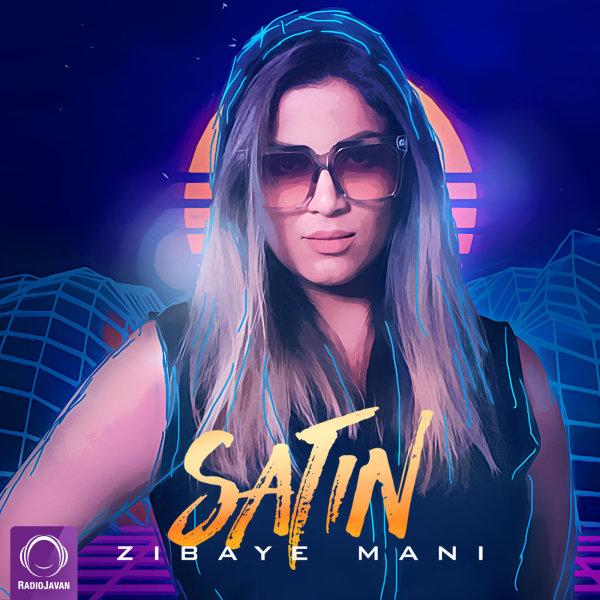 Satin - Zibaye Mani Song   ستین زیبای منی'