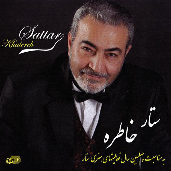 Sattar - Negahe To Song | ستار نگاه تو'