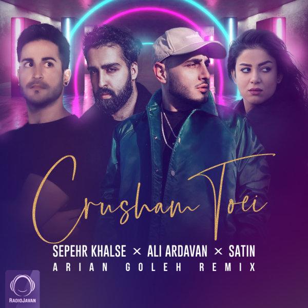 Sepehr Khalse, Ali Ardavan, & Satin - Crusham Toei (Arian Goleh Remix) Song | سپهر خلسه علی اردوان ستین کراشم تویی ریمیکس آرین گله'