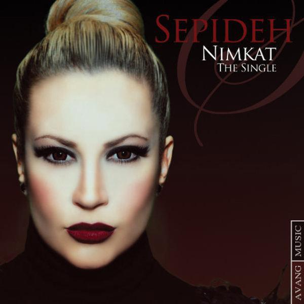 Sepideh - Nimkat Song   سپیده نیمکت'