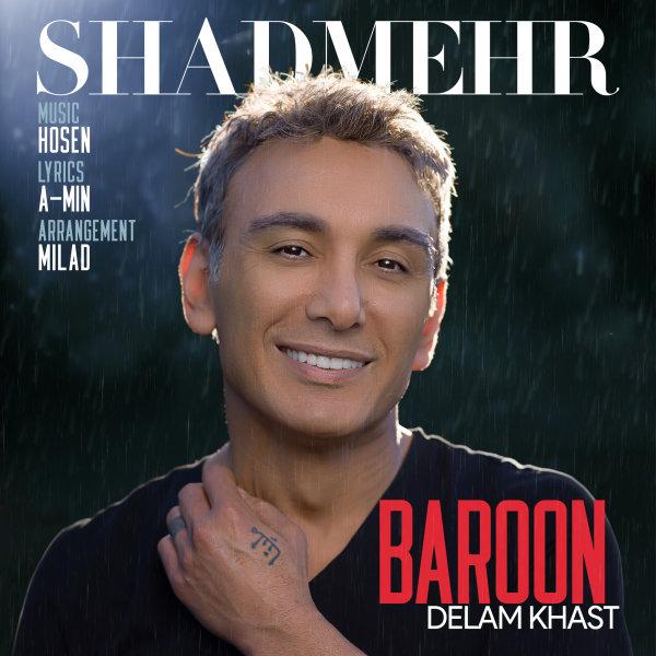 Shadmehr Aghili - Baroon Delam Khast Song   شادمهر عقیلی بارون دلم خواست'