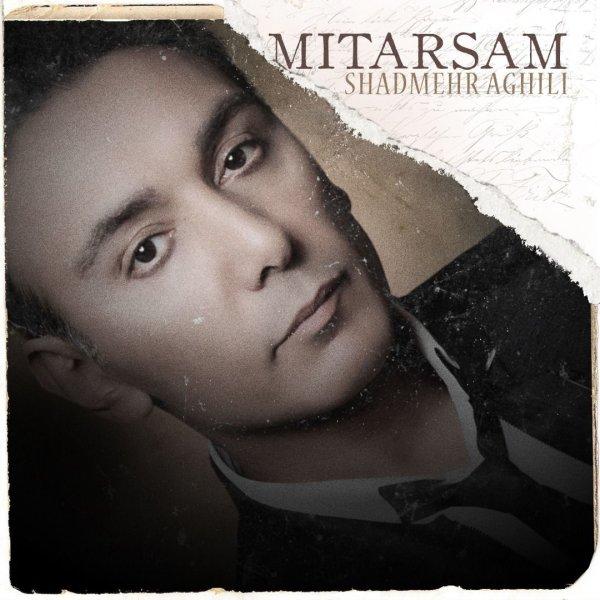 Shadmehr Aghili - Mitarsam Song | شادمهر عقیلی میترسم'