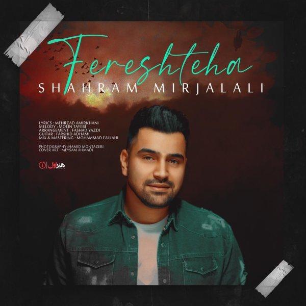 Shahram Mirjalali - Fereshteha Song'