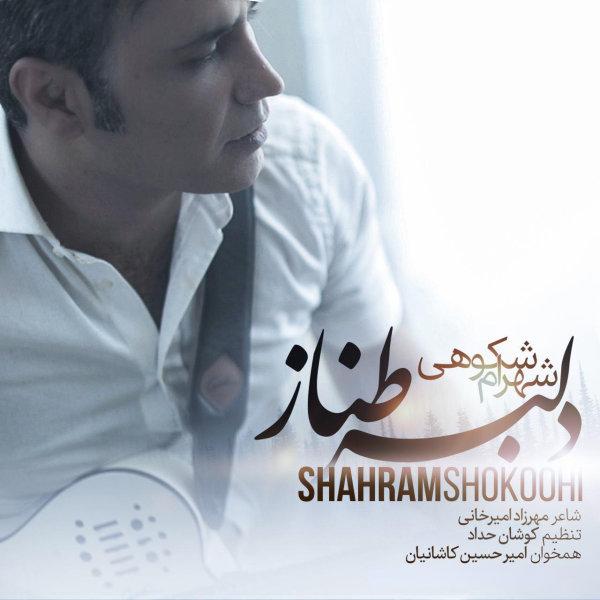 Shahram Shokoohi - Delbare Tannaz Song   شهرام شکوهی دلبر طناز'