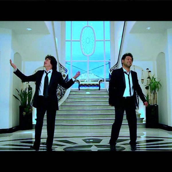 Shahram Solati & Shahyad - Mage Nemidooni Eydeh Song | شهرام صولتی و شهیاد مگه نمیدونی عیده'