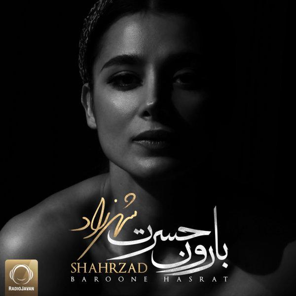 Shahrzad - Baroone Hasrat Song | شهرزاد بارون حسرت'