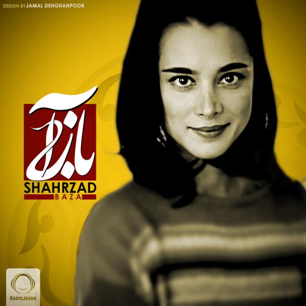 Shahrzad - BazA Song | شهرزاد بازا'