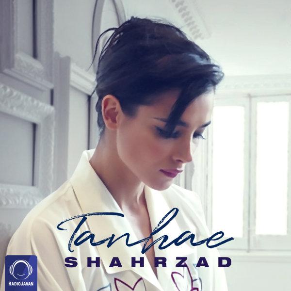 Shahrzad - Tanhae Song | شهرزاد تنهایی'