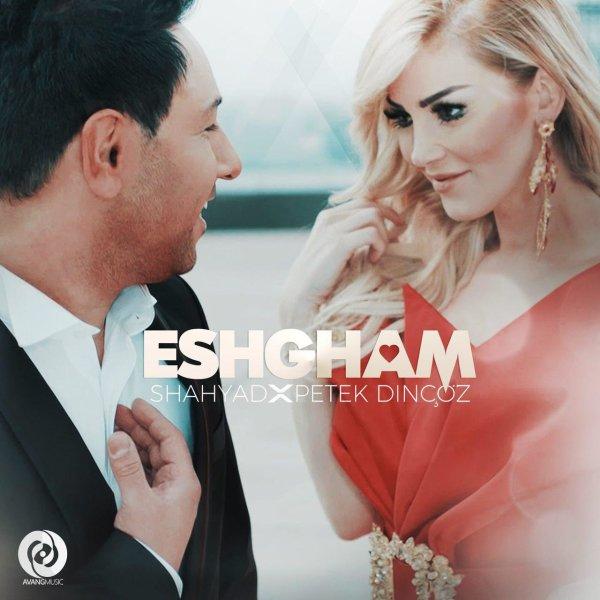 Shahyad - Eshgham (Ft Petek Dincoz) Song   شهیاد عشقم'