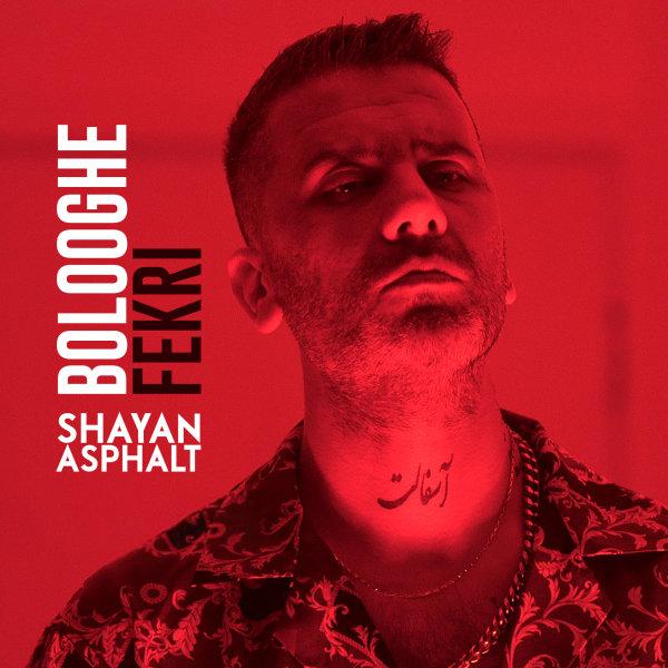 Shayan Asphalt - Bolooghe Fekri Song'