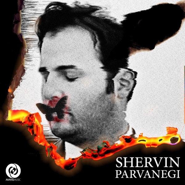 Shervin - Parvanegi Song'