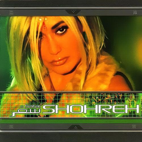 Shohreh - Davat Song | شهره دعوت'