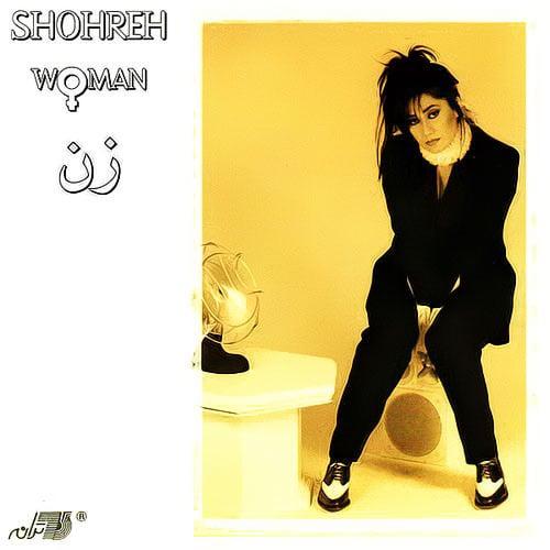 Shohreh - Zan Song | شهره زن'