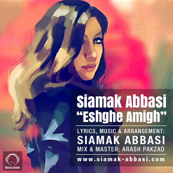 Siamak Abbasi - Eshghe Amigh Song   سیامک عباسی عشق عمیق'