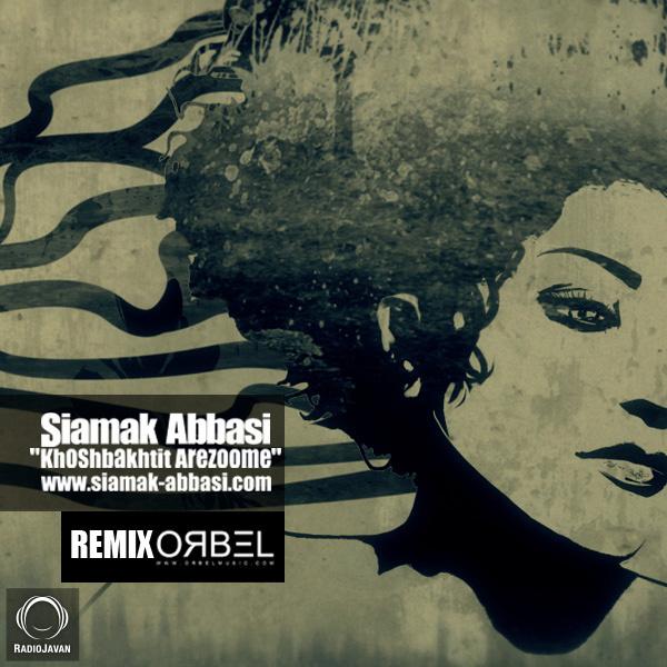 Siamak Abbasi - Khoshbakhtit Arezoome (ORBEL Remix) Song | سیامک عباسی خوشبختیت آرزومه  ریمیکس اوربل'