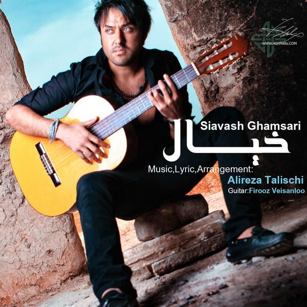 Siavash Ghamsari - Khial Song'