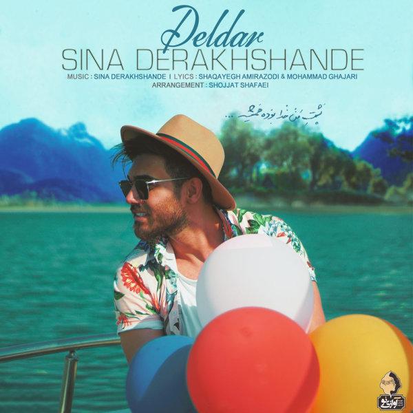 Sina Derakhshande - Deldar Song | سینا درخشنده دلدار'