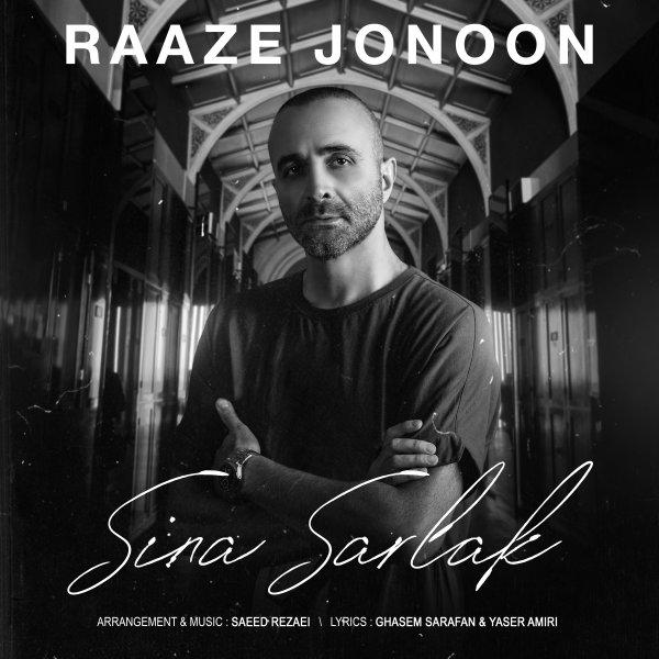 Sina Sarlak - Raaze Jonoon Song | سینا سرلک راز جنون'