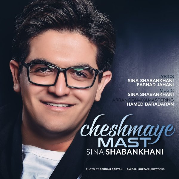 Sina Shabankhani - Cheshmaye Mast Song | سینا شعبانحانی چشمای مست'