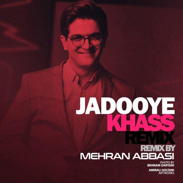 Sina Shabankhani - Jadooye Khas (Mehran Abbasi Remix) Song | سینا شعبانحانی جادوی خاص ریمیکس مهران عباسی'
