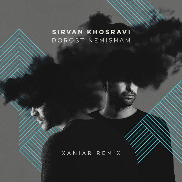 Sirvan Khosravi - Dorost Nemisham (Xaniar Remix) Song | سیروان خسروی درست نمیشم ریمیکس زانیار'