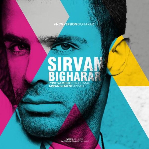 Sirvan Khosravi - Bigharar (Club Remix) Song   سیروان خسروی بی قرار ریمیکس'