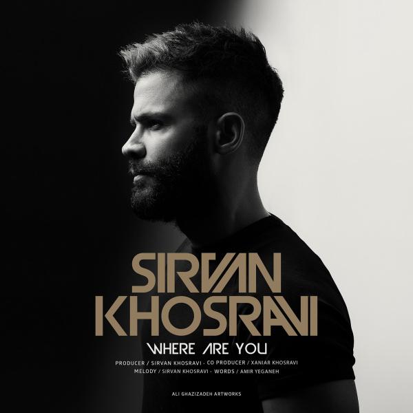 Sirvan Khosravi - Kojai To Song   سیروان خسروی کجایی تو'
