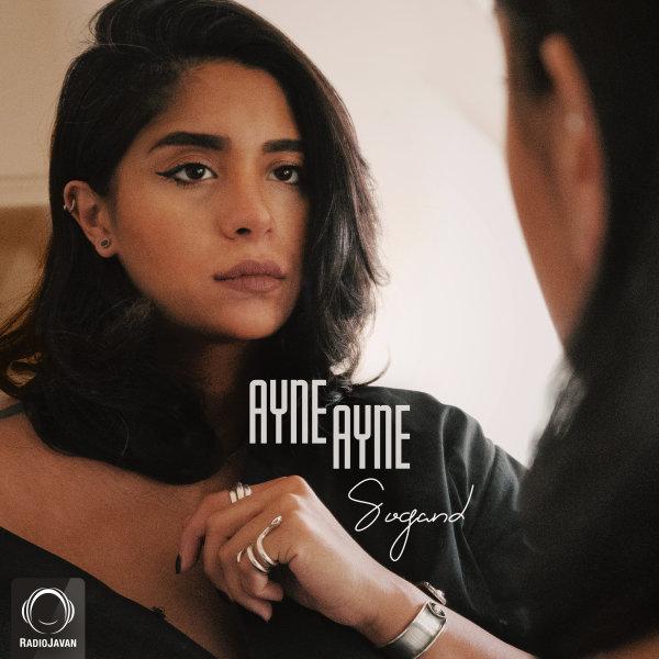 Sogand - Ayne Ayne Song | سوگند آینه آینه'