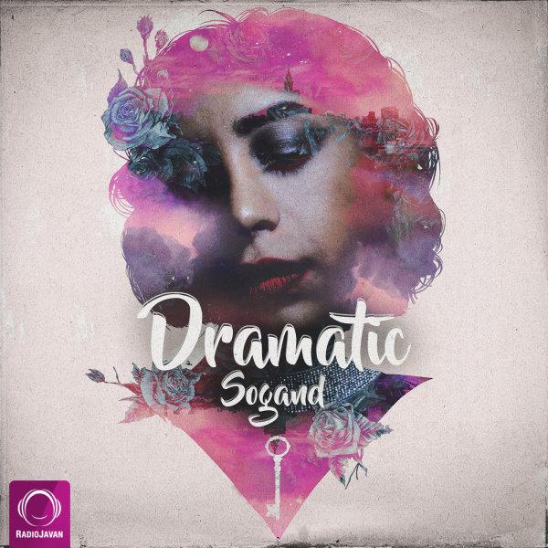 Sogand - Dramatic Song   سوگند دراماتیک'