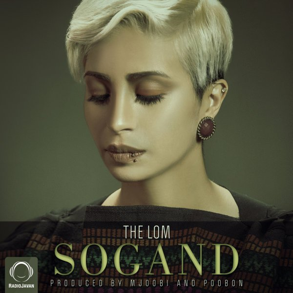 Sogand - The Lom Song   سوگند دلم'