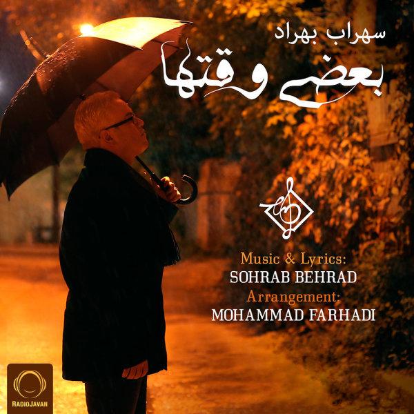 Sohrab Behrad - Bazi Vaghtha Song'