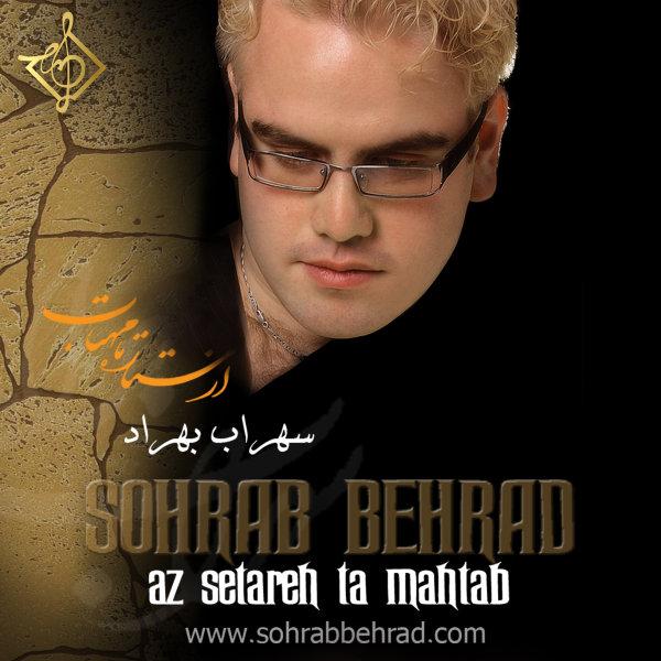 Sohrab Behrad - Gerye Nakon Song'