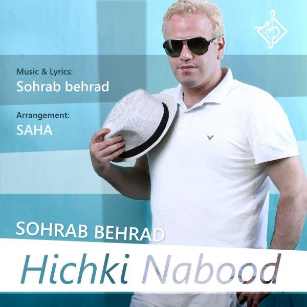 Sohrab Behrad - Hichki Nabood Song'