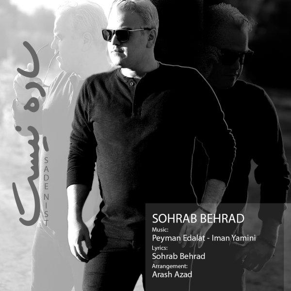 Sohrab Behrad - Sade Nist Song'
