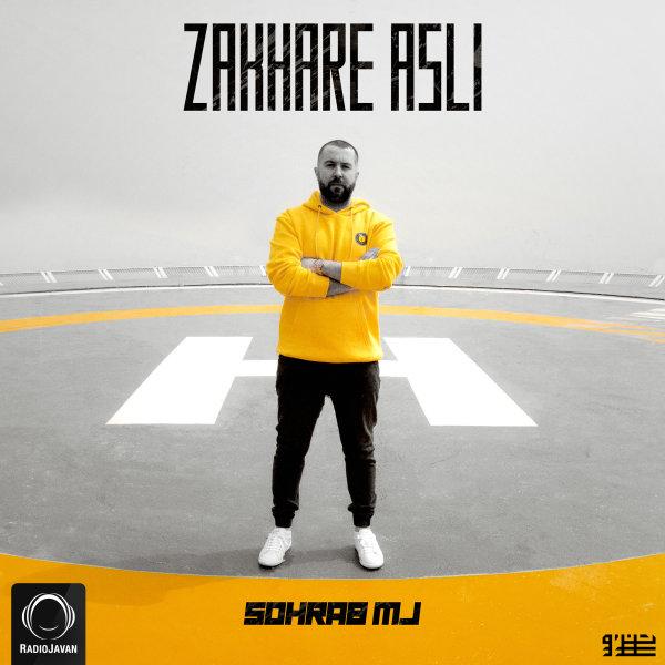Sohrab MJ - Begoo Na (Ft Sijal & Ali K) Song   سهراب ام جی بگو نه سیجل علی کی'