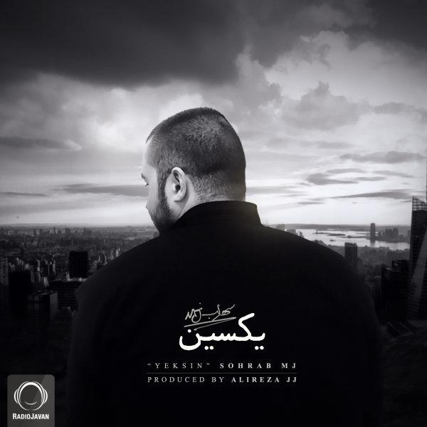 Sohrab MJ - Pishkesvat Song   سهراب ام جی پیشکسوت'