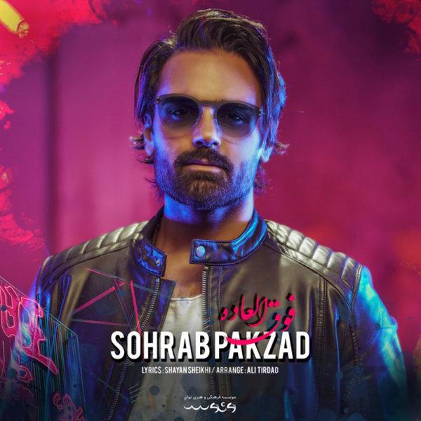 Sohrab Pakzad - Fogholadeh Song   سهراب پاکزاد فوق العاده'