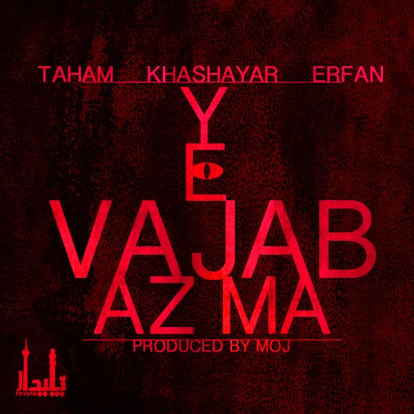 Taham - Ye Vajab Az Ma (Ft Erfan & Khashayar) Song | تهم یه وجب از ما عرفان خشایار'