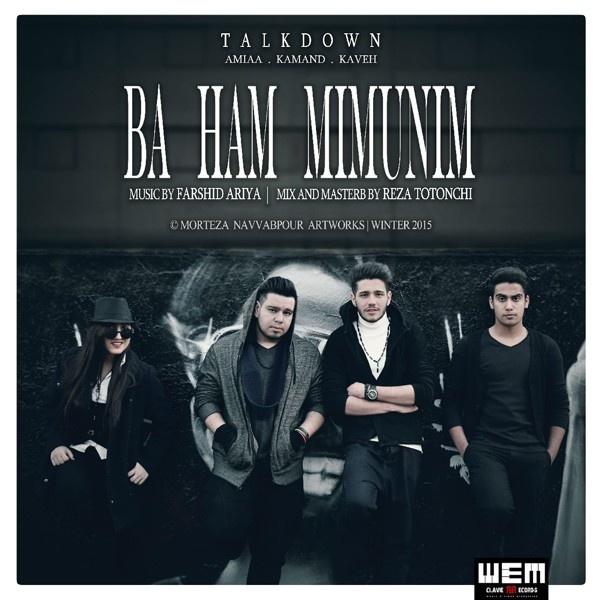 Talk Down - Ba Ham Mimunim Song   تاک داون با هم میمونیم'