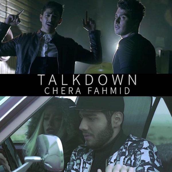 Talk Down - Chera Fahmid Song | تاک داون چرا فهمید'