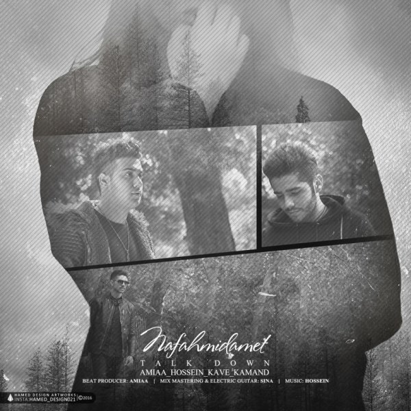 Talk Down - Nafahmidamet Song | تاک داون نفهمیدمت'