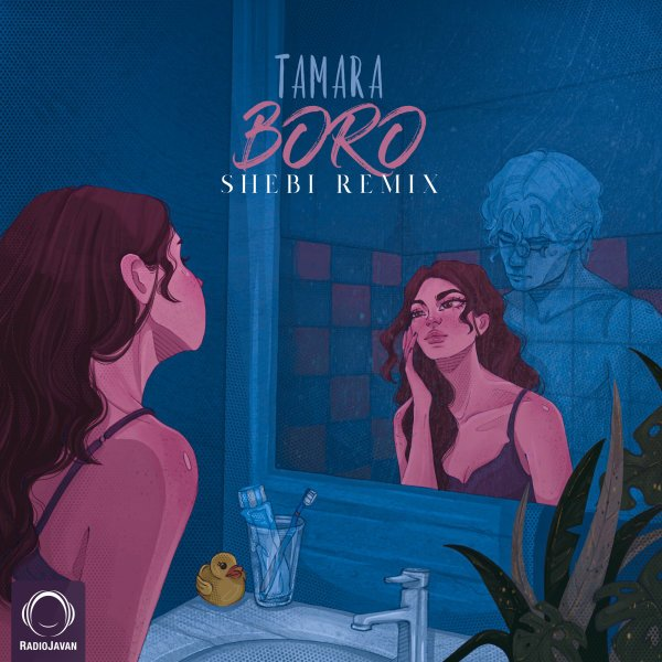 Tamara - Boro (Shebi Remix) Song | تامارا برو ریمیکس'