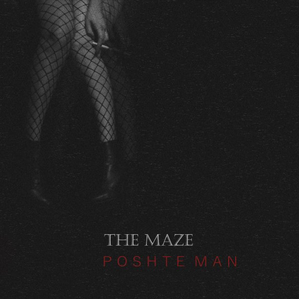 The Maze - Poshte Man Song'